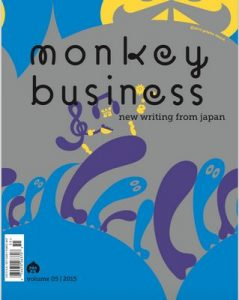 Monkey Business: New Writing from Japan Volume 5 – Motoyuki Shibata, Aoko Matsuda [PePub & Kindle] [English]