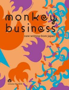 Monkey Business: New Writing from Japan Volume 6 – Motoyuki Shibata, Aoko Matsuda [ePub & Kindle] [English]