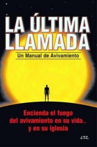 La Última Llamada – Charles Finney, Jack T. Chick [ePub & Kindle]