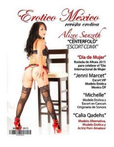 Erotico Mexico – Marzo, 2015 [PDF]