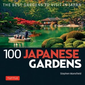 100 Japanese Gardens: The Best Gardens to Visit in Japan (100 Japanese Sites to See) – Stephen Mansfield [ePub & Kindle] [English]