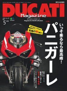 Ducati Magazine – 3月 2020 [PDF]
