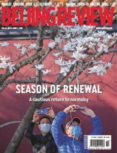 Beijing Review – April 02, 2020 [PDF]