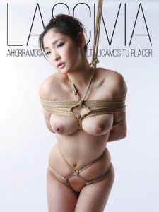 Lascivia Magazine n° 64 – Febrero, 2020 [PDF]