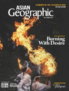 Asian Geographic – June, 2020 [PDF]
