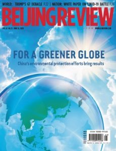 Beijing Review – June 18, 2020 [PDF]
