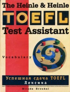 The Heinle & Heinle TOEFL Test Assistant: Vocabulary -Milada Broukal [PDF] [English]