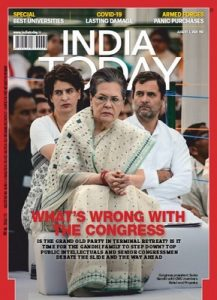 India Today – August 03, 2020 [PDF]
