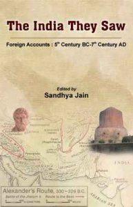 The India They Saw (Vol-1) – Sandhya Jain [eub & Kindle] [English]