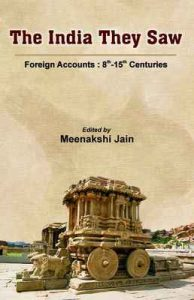 The India They Saw (Vol-2) – Meenakshi Jain [ePub & Kindle] [English]