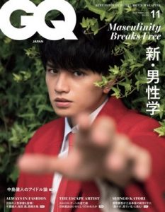GQ Japan Special – 9月, 2020 [PDF]