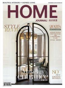 Home Journal – January-February, 2021 [PDF]