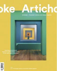 Artichoke – March, 2021 [PDF]